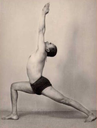 Warrior I BKS Iyengar
